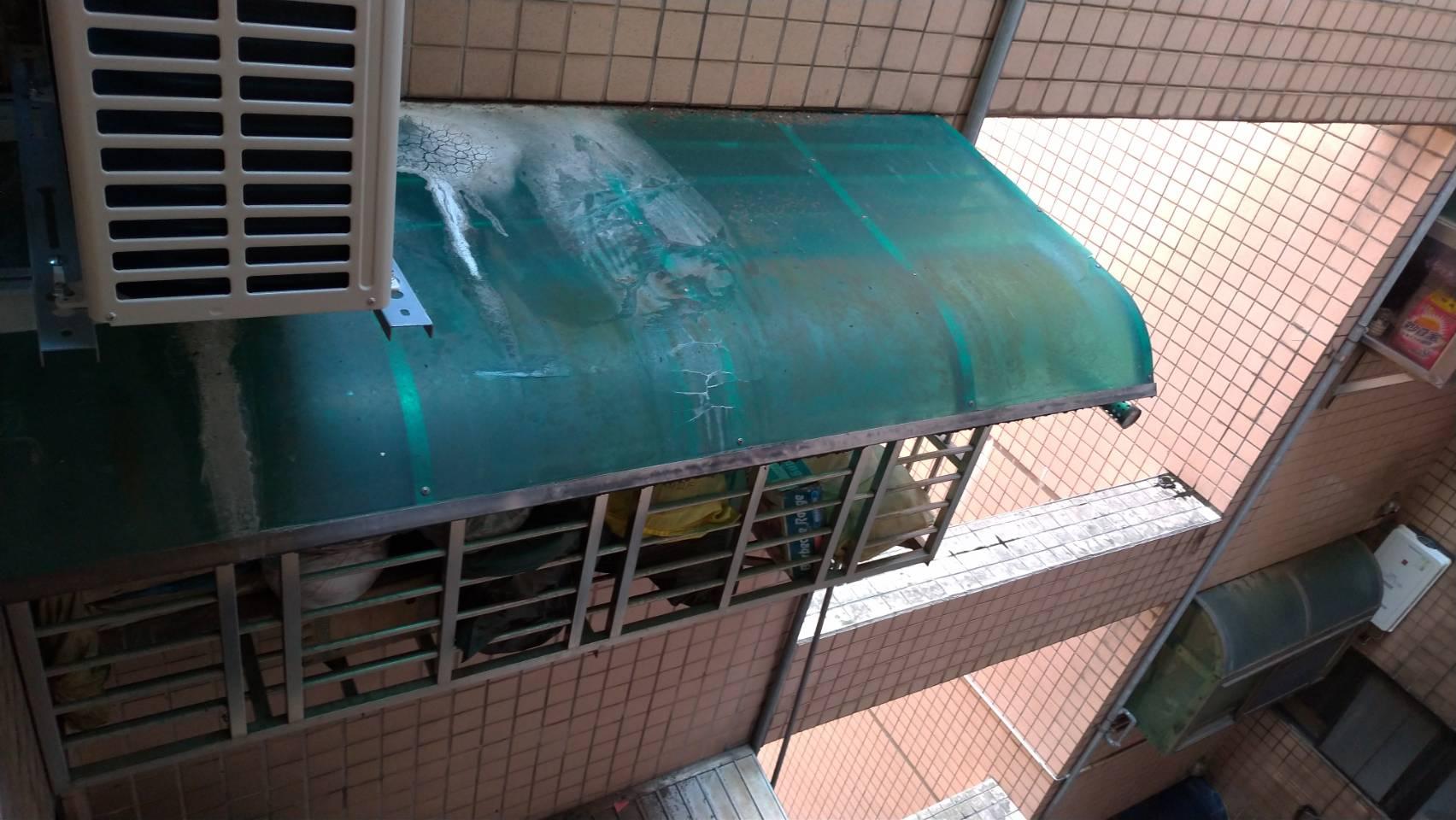 金豐水電冷氣工程